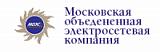 Московская  объедененная электросетевая компания